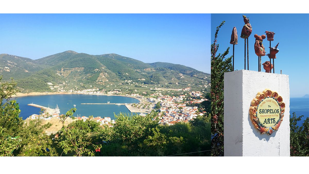 Artist residency at the Skopelos Foundation for the Arts